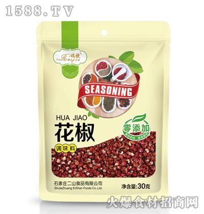 瑞捷花椒30克