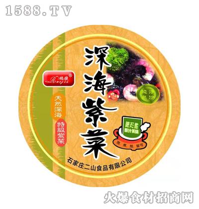 瑞捷深海紫菜