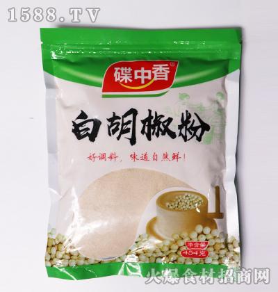 碟中香白胡椒粉454克