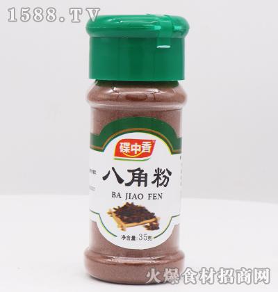 碟中香八角粉35克