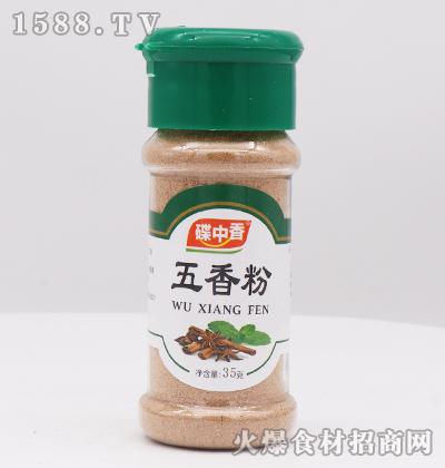 碟中香五香粉35克