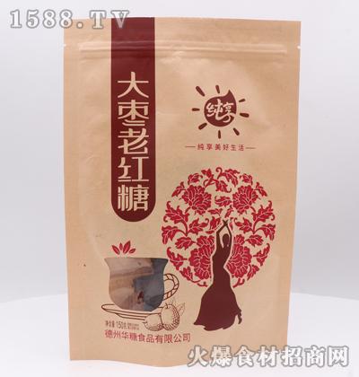 纯享大枣老红糖150克