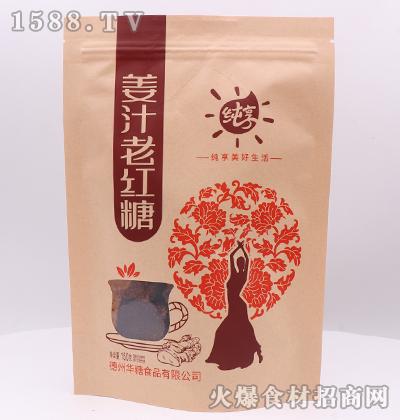 纯享姜汁老红糖150克