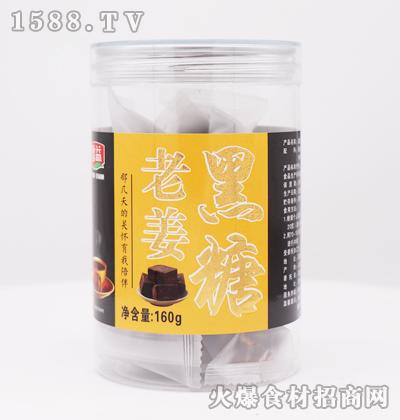 鲁益老姜黑糖160g