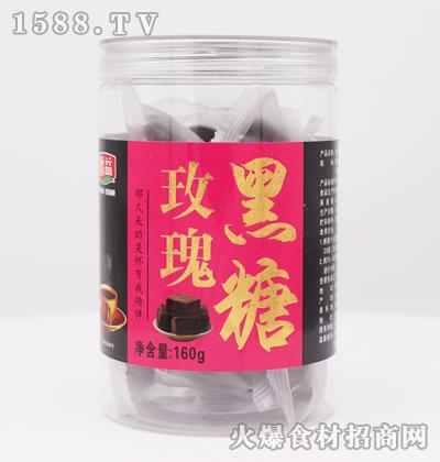 鲁益玫瑰黑糖160g