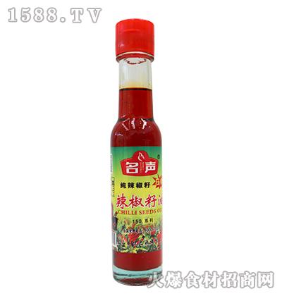 名声辣椒籽油150ml