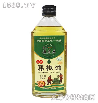 名声藤椒油250ml