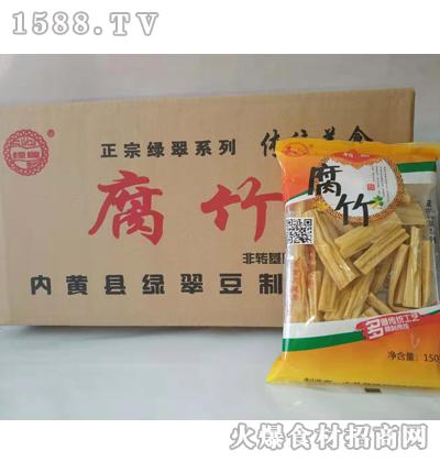 绿翠腐竹-箱装