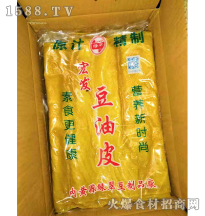 绿翠豆油皮(箱)