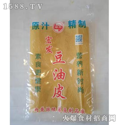 绿翠-豆油皮