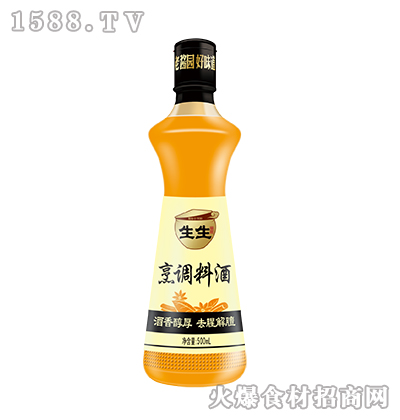 生生酱园-烹调料酒500ml