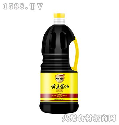 生生酱园-黄豆酱油1.8L