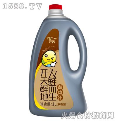 开天卤肉汁(浓香型)1L