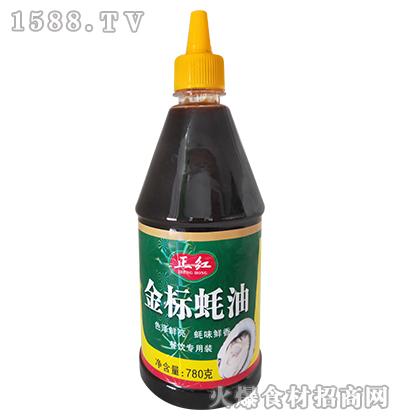 正红金标蚝油780g