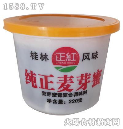 正红纯正麦芽蜜220g