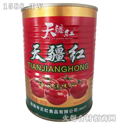 正红天疆红番茄调味料850g