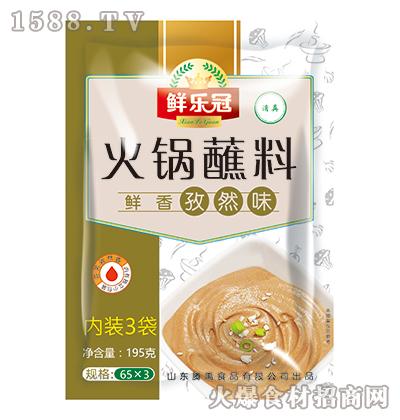 鲜乐冠火锅蘸料(鲜香孜然味)195克