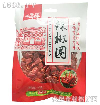 鑫香园辣椒圈45g