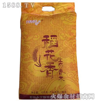 苏雨禾稻花香生态香米10kg