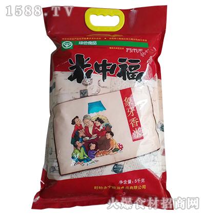 苏雨禾米中福象牙香米5kg