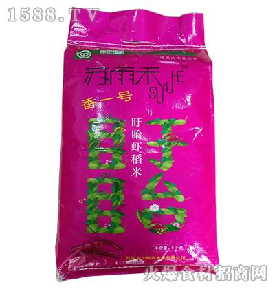 苏雨禾盱眙虾稻米5kg