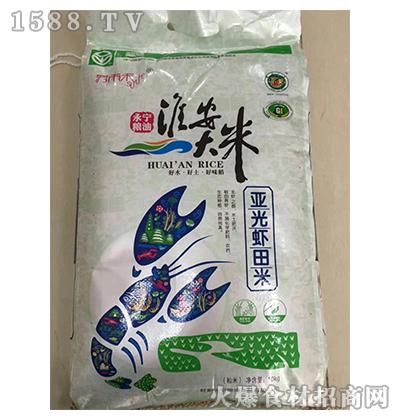 永宁粮油淮安大米亚光虾田米10kg