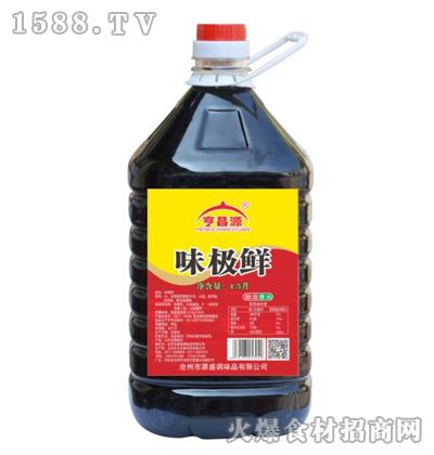 亨昌源味极鲜酱油4.5L