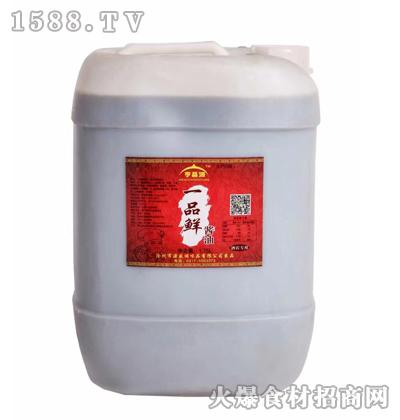 亨昌源一品鲜酱油1.75L
