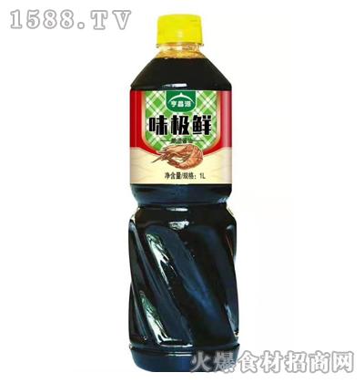 亨昌源味极鲜酱油1L