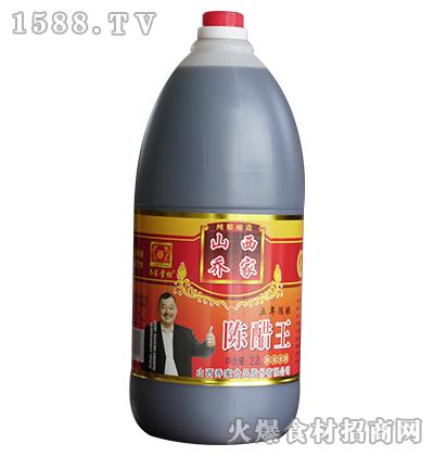 乔家掌柜山西乔家陈醋王2.2L