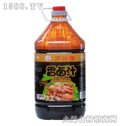 万兴隆五香味香卤汁5千克
