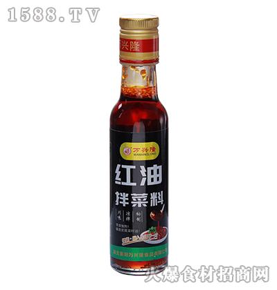 万兴隆-红油拌菜料