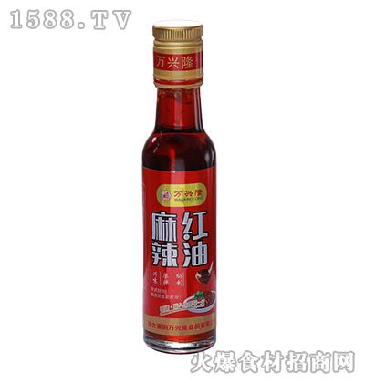 万兴隆-麻辣红油