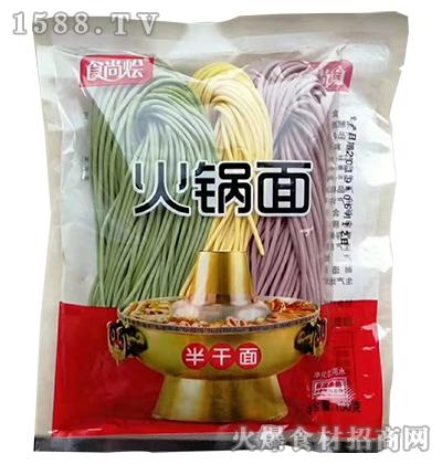 食尚烩火锅面(半干面)150g