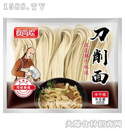 食尚烩刀削面(半干面)400g