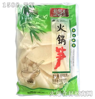 佰润来水煮火锅笋500g