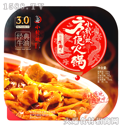 小龙坎方便火锅(3.0)418g