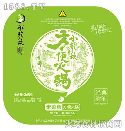 小龙坎方便火锅(清油素菜版)365g