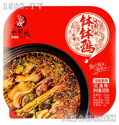 小龙坎钵钵鸡(红油味)333g