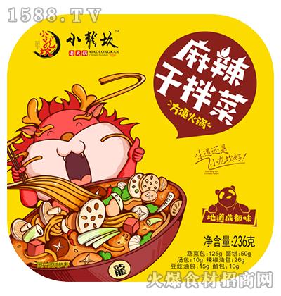 小龙坎麻辣干拌菜236g