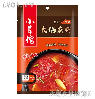 小羊倌番茄火锅底料(酸爽)220g