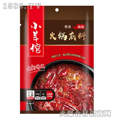 小羊倌骨汤火锅底料(麻辣)220g