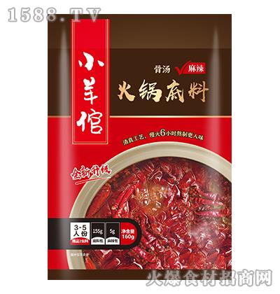 小羊倌骨汤火锅底料-麻辣160g