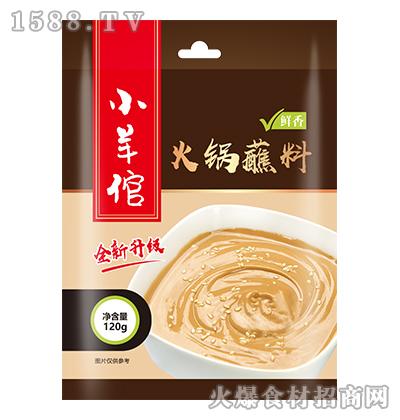 小羊倌火锅蘸料(鲜香)120g