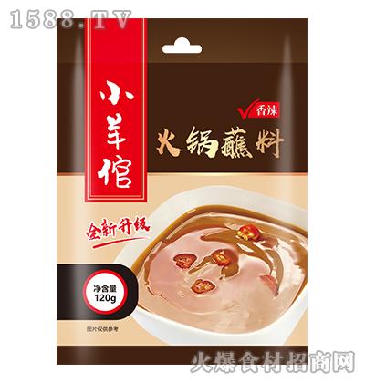小羊倌火锅蘸料(香辣)120g