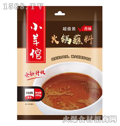 小羊倌火锅蘸料(香辣)200g