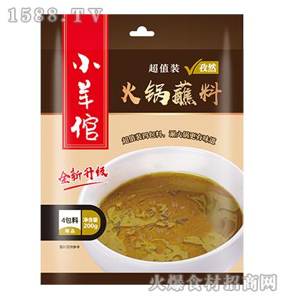 小羊倌火锅蘸料(孜然)200g