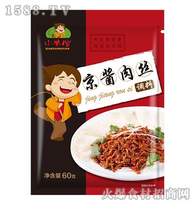 小羊倌京酱肉丝调料60克