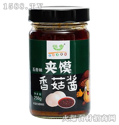 悦客五香味夹馍香菇酱258g