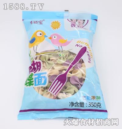 喜颖宝七彩果蔬蝴蝶面350克